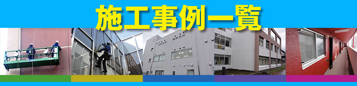 ban_seikourei