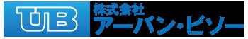 株式会社アーバン・ビソー(秋田・仙台・北上・鶴岡)